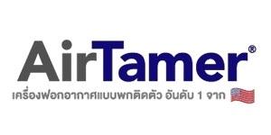 Air Tamer