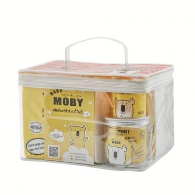 Baby Moby บิ้วตี้เซ็ตสำหรับคุณแม่ Beauty Set