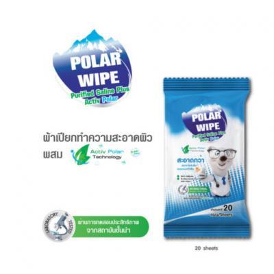 Polar Wipe ผ้าเปียกทำความสะอาดผิวสูตรผสม Activ Polar และน้ำเกลือบริสุทธิ์