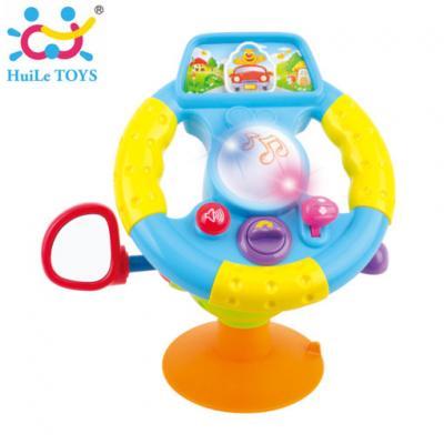 Huile Toys - พวงมาลัยรถ Happy Mini Steering Wheel