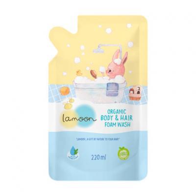 Lamoon โฟมอาบน้ำ-สระผม สำหรับเด็ก (รีฟิว) 220 มล. Lamoon Body & Hair Foam Wash (refill) 220 ml.