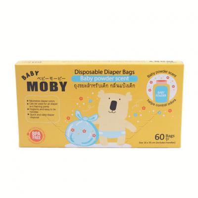 Baby Moby ถุงขยะสำหรับเด็ก กลิ่นแป้ง Disposable Diaper Bags