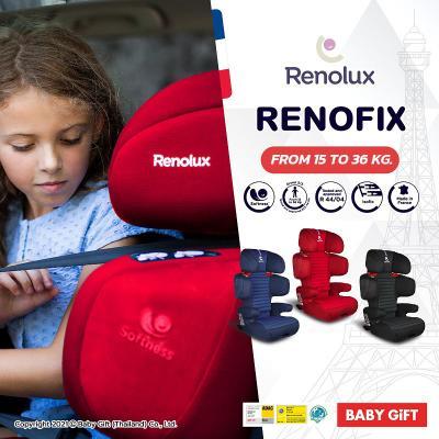 คาร์ซีทเด็กโต Renolux รุ่น RENOFIX