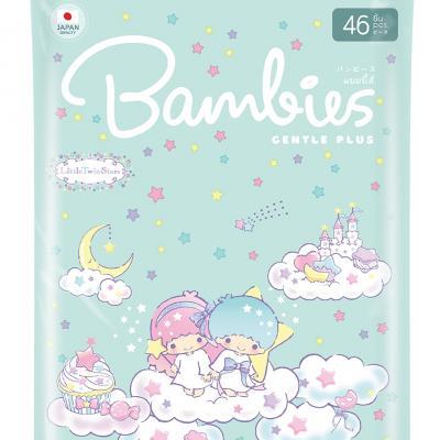 Bambies ผ้าอ้อมสำเร็จรูปเด็ก ไซส์ XL (แพคใหญ่)