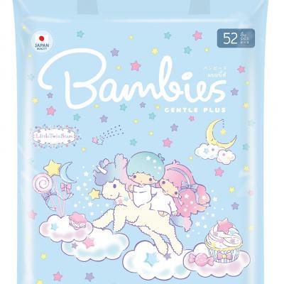 Bambies ผ้าอ้อมสำเร็จรูปเด็ก ไซส์ L (แพคใหญ่)