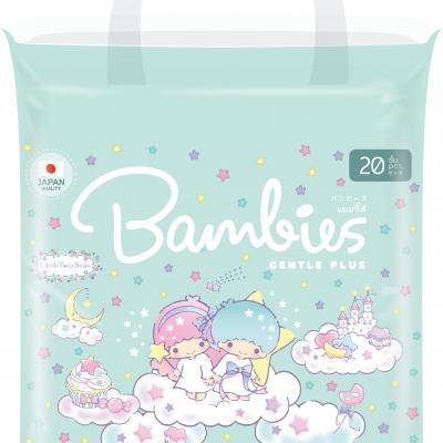 Bambies ผ้าอ้อมสำเร็จรูปเด็ก ไซส์ XL (แพคเล็ก)