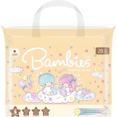 Bambies ผ้าอ้อมสำเร็จรูปเด็ก ไซส์ S (แพคเล็ก)