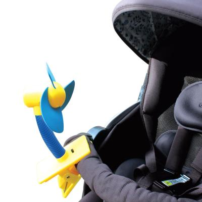 พัดลมติดรถเข็นเด็ก Stroller Fan - Prince & Princess