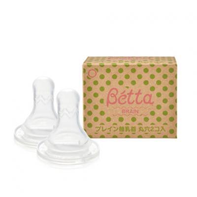 Dr.Betta จุกนม รุ่น BRAIN 2 pcs./set