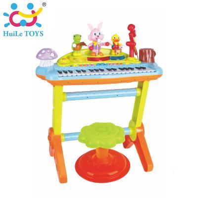 Huile Toys - คีบอร์ดดนตรีของเล่นเด็ก Funny Playing and Learning Electronic Keyboard