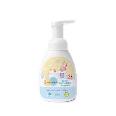 Lamoon โฟมอาบน้ำ-สระผมเด็ก 220 มล.(หัวปั้ม) Lamoon Body & Hair Foam 250 ml
