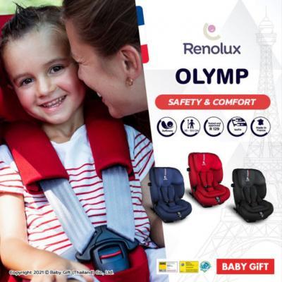 คาร์ซีทเด็กโต Renolux รุ่น OLYMP