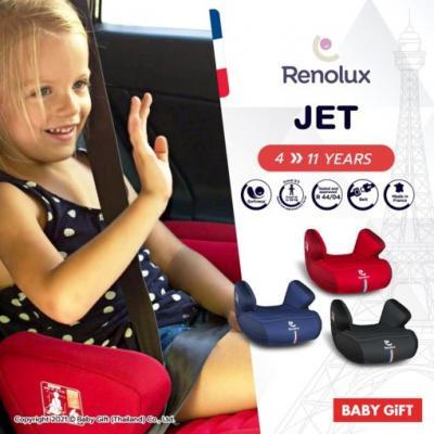 คาร์ซีทเด็กโต Renolux รุ่น JET