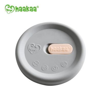 Haakaa Silicone Cap ฝาปิดซิลิโคน