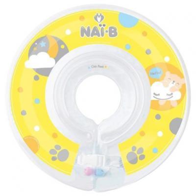 Nai-B Baby Neck Swim Tube ห่วงยางคอ (ลด 30% 1-30 ก.ย. 64)