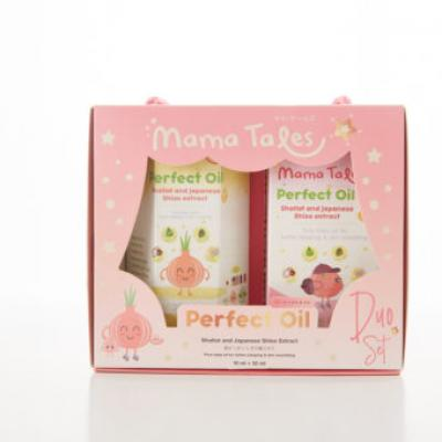 Mama Tales Perfect Oil Duo Set ชุดน้ำมันหอมระเหยบริสุทธิ์จากสารสกัดธรรมชาติและออร์แกนิค (ลด 25% 1-30 ก.ย. 64)