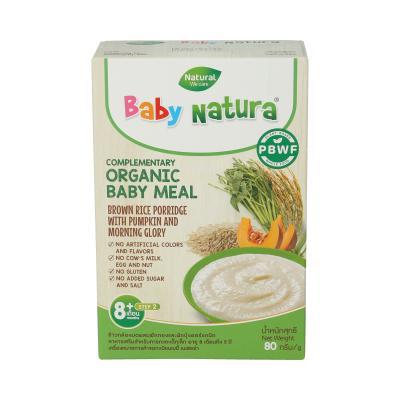 Baby Natura ข้าวกล้องบดผสมฟักทองและผักบุ้งออร์แกนิก (80 ก.)