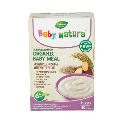 Baby Natura ข้าวกล้องบดผสมมันหวาน (80 ก.)