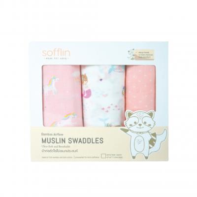 Sofflin ผ้าอ้อมมัสลินใยไผ่ 47 นิ้ว (แพ็ค 3 ผืน) (ลด 10% 1-30 ก.ย. 64)