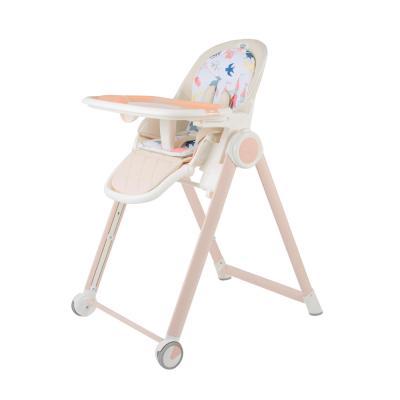 เก้าอี้กินข้าวเด็ก Fairy High Chair II - Prince & Princess