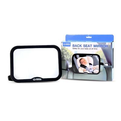 กระจกมองคาร์ซีท Back Seat Mirror - Prince & Princess