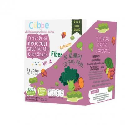 Cubbe ขนมบล็อกโคลี่ผสมมันหวานกรอบ (ลด 10% 1-30 ก.ย. 64)
