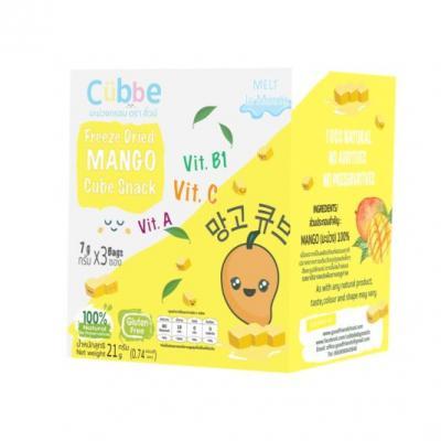 Cubbe ขนมมะม่วงกรอบทรงเต๋า (ลด 10% 1-30 ก.ย. 64)
