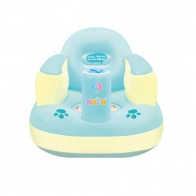 Nai-B Inflatable Baby Chair เก้าอี้หัดนั่ง เป่าลม (ลด 30% 1-30 ก.ย. 64)