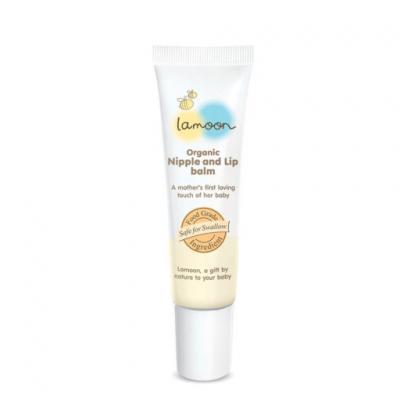 Lamoon บาล์มทาหัวนมและริมฝีปาก 10 g. Lamoon Nipple & Lip Blam (สมาชิกลด 10% 1-30 ก.ย. 64)