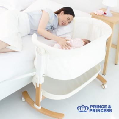 เตียงนอนทารก Dreamie Bed Side Crib - Prince & Princes