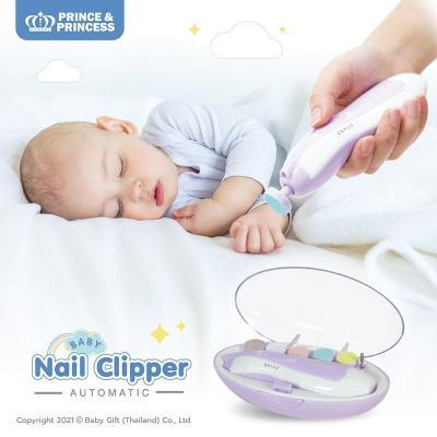 ตะไบตัดเล็บอัตโนมัติ Baby Nail Clipper - Prince & Princess